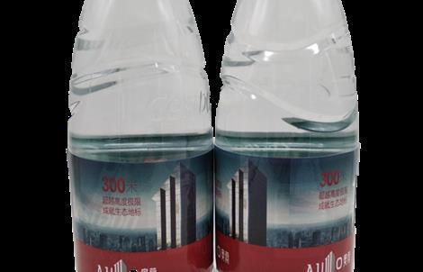 A-5 矿泉水广告