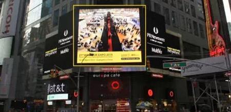 铝Yabo直播平台yabo sports app新产品博览会宣传照亮相美国纽约时代广场