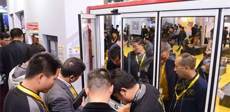 New Products at Windoor Expo China 2018