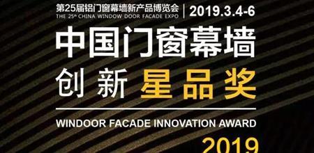 "【Yabo直播平台展】为行业创新""赋能""而前行,5周年等您来战!"
