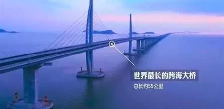 【Yabo直播平台展】港珠澳大桥建造都用了这些产品!