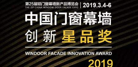 【Yabo直播平台展】星品奖获奖产品名单终于公布啦!
