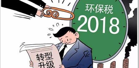 【Yabo直播平台展】樊纲解读2019年地产经济发展局势