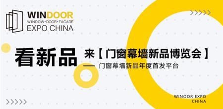 【Yabo直播平台展】3月Yabo直播平台yabo sports app新品博览会,展览第三天将出现重大改变!