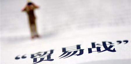 【Yabo直播平台展】中美贸易战将对建材行业带来哪些影响?