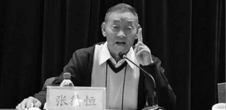 【Yabo直播平台展】悼念中国密封胶行业开拓者——张德恒老先生