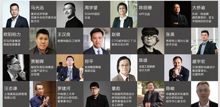 【Yabo直播平台展】AT大会首批演讲嘉宾确认出席,广州8.12等你来!