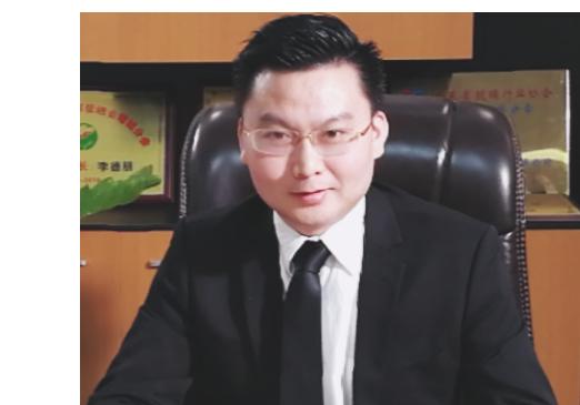 特纳集团控股(香港)有限公司