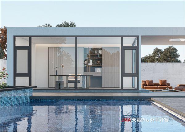 Customized Aluminum Products, Doors and Windows
